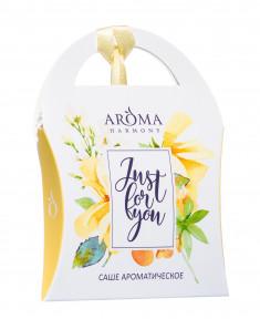 AROMA HARMONY Саше ароматизированное Весенний сад / Just for You 10 г