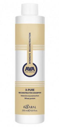 Шампунь для поврежденных волос с пшеничными протеинами Kaaral X-Form AAA X-Pure Reconstructive Shampoo 250 мл