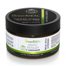 GreenIDEAL, Мыло Бельди с лавандой, 250 г