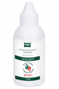 DOMIX Средство антисептическое для обработки кожи, носик 113 мл DOMIX GREEN PROFESSIONAL