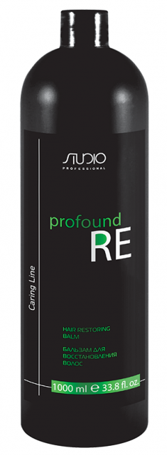 STUDIO PROFESSIONAL Бальзам для восстановления волос / Caring Line Profound Re 1000 мл