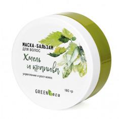 Green Era, Маска для волос «Хмель и крапива», 180 мл