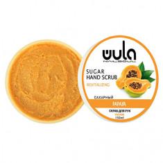 WULA Nailsoul, Сахарный скраб для рук «Папайя с витамином Е», 150 мл