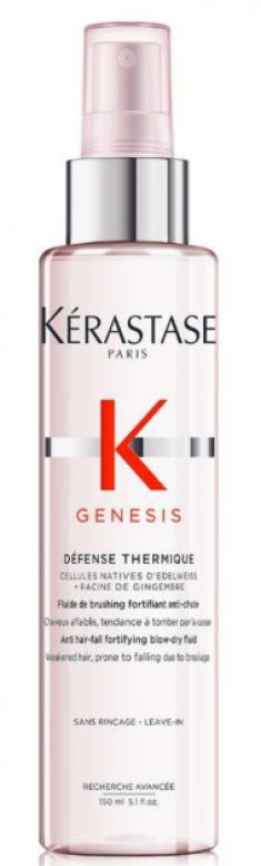 KERASTASE Флюид-термо укрепляющий перед укладкой, для ослабленных и склонных к выпадению волос Дефенс Термик / ДЖЕНЕЗИС 150 мл