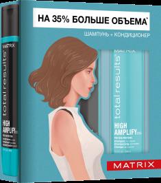 MATRIX Набор для объема волос (шампунь 300 мл, кондиционер 300 мл) МХ ТР Хай Амплифай