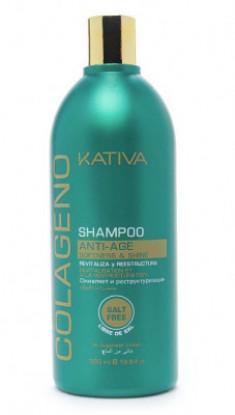 Коллагеновый шампунь для всех типов волос Kativa COLAGENO 500мл