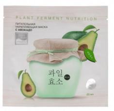 Питательная укрепляющая тканевая маска с авокадо Plant Ferment Nutrition 25мл Beauty Style