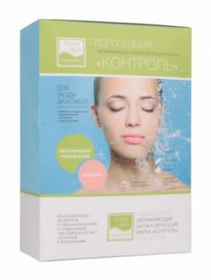 Гидрогелевая увлажняющая балансирующая маска для смешанной и жирной кожи Beauty Style КОНТРОЛЬ 1шт