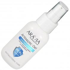 Aravia professional, гель-антисептик для рук с ионами серебра и глицерином 50 мл
