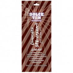 Dolce tan, chocolate spa-dessert, крем для загара для ног с маслом кофе, 15 мл