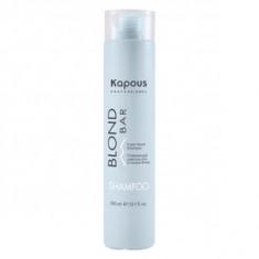 Освежающий шампунь для волос оттенков блонд, 300 мл (Kapous Professional)