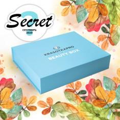 Secret Box, Сентябрь 2020