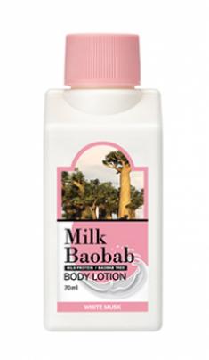 Лосьон для тела с ароматом белого мускуса Milk Baobab Body Lotion White Musk Travel Edition 70мл