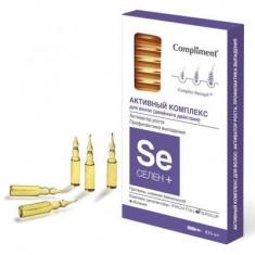 Compliment Селен+ Активный комплекс для волос 5мл N8