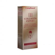 Compliment Collagen Expert Моделирующая сыворотка-эликсир для контура лица 35мл
