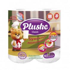 Plushe бумажные полотенца Classic с тиснением и перфорацией 2сл 2 рул 12м х 22см