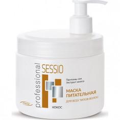 Sessio Маска питательная для всех типов волос Кокос с дозатором 500г