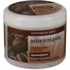 Флоресан натуральное мыло для ухода за телом и волосами шоколадное с маслом какао и миндаля 450г Floresan