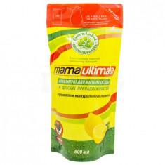 Mama Ultimate Лимон Концентрат для мытья посуды 600мл запасной блок