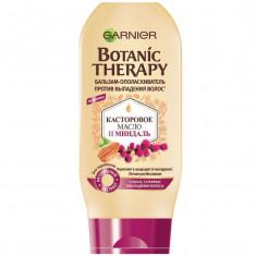 Гарньер (Garnier) Botanic Therapy Бальзам Касторовое масло и миндаль 200 мл
