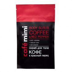 Cafe mimi скраб для тела кофе и красный перец 150мл КАФЕ КРАСОТЫ