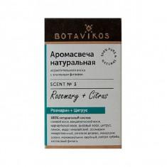 Botavikos Аромасвеча натуральная Розмарин-Цитрус
