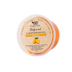 OZ! OrganicZone Скраб соляной Апельсин 250 мл OZ! Organic Zone