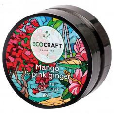 Ecocraft Скраб для тела Манго и розовый имбирь 150 г