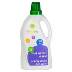 Freshbubble Кондиционер для белья Прованские травы 1500 мл