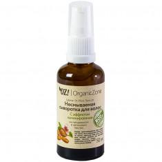 OZ! OrganicZone Сыворотка несмываемая для волос С эффектом ламинирования 50 мл OZ! Organic Zone