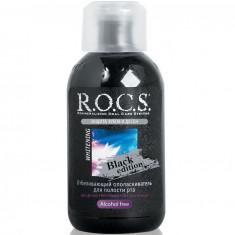 Рокс ополаскиватель для полости рта отбеливающий Black Edition 250мл ROCS