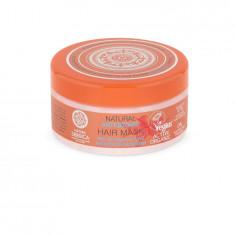 Натура Сиберика Маска Antioxidant для уставших и ослабленных волос 300мл NATURA SIBERICA