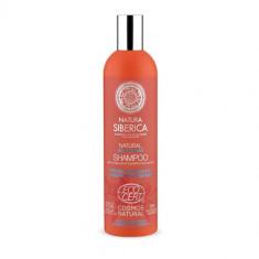 Натура Сиберика Шампунь Antioxidant для уставших и ослабленных волос 400мл NATURA SIBERICA