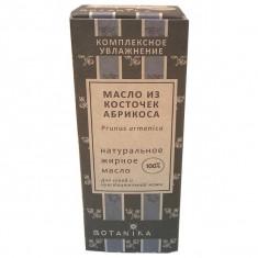 Масло жирное 100% Абрикоса из косточек 30мл Ботаника BOTAVIKOS