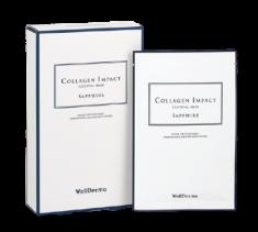 Набор тканевых масок с коллагеном WELLDERMA Collagen Impact Essential Mask Sapphire 25мл*10шт