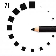 Ресничка Водостойкая помада в карандаше для Бровей тон 71