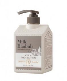 Лосьон с керамидами для тела, с ароматом белого мыла MILK BAOBAB Cera Body Lotion White Soap 600мл
