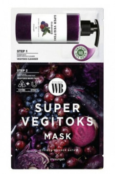 2-х ступенчатая детокс-маска для упругости кожи WONDER BATH Super Vegitoks Mask Purple 3мл+25мл