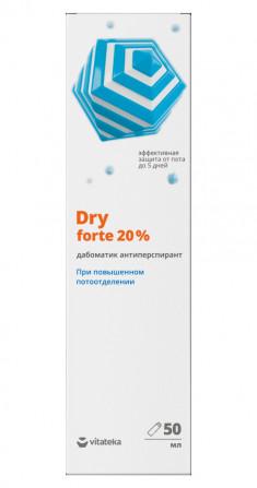 Витатека Драй форте дабоматик при повышенной потливости 20% 50мл Vitateka