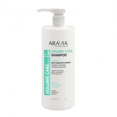 Шампунь для придания объёма тонким и склонным к жирности волосам ARAVIA Professional Volume Pure Shampoo 1000мл